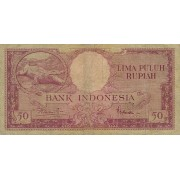 Indonezija. 1957 m. 50 rupijų. P50