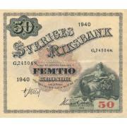 Švedija. 1940 m. 50 kronų