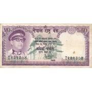 Nepalas. 1974 m. 50 rupijų. P25