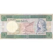 Sirija. 1990 m. 100 svarų
