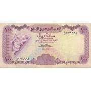 Jemenas. 1976 m. 100 rialų. P16