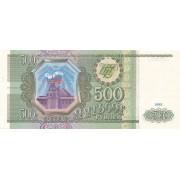 Rusija. 1993 m. 500 rublių. UNC