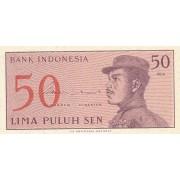 Indonezija. 1964 m. 50 senų. UNC