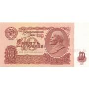 Rusija. 1961 m. 10 rublių