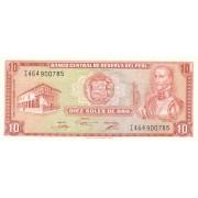 Peru. 1976 m. 10 solių. UNC