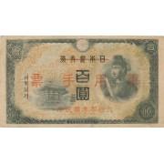 Kinija / Japonijos okupacija. 1944 m. 100 jenų