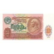 Rusija. 1991 m. 10 rublių. aUNC