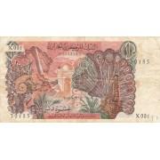 Alžyras. 1970 m. 10 dinarų