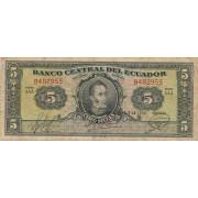 Ekvadoras. 1952 m. 5 sukriai