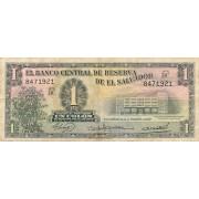 Salvadoras. 1956 m. 1 kolonas