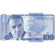 Armėnija. 1998 m. 100 dramų. P42. UNC