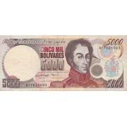 Venesuela. 1996 m. 5.000 bolivarų