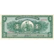 Peru. 1962 m. 5 soles de oro