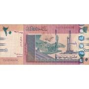 Sudanas. 2006 m. 20 svarų