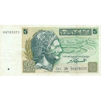 Tunisas. 1993 m. 5 dinarai