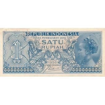 Indonezija. 1956 m. 1 rupija