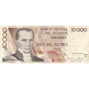 Ekvadoras. 1995 m. 10.000 sukrių