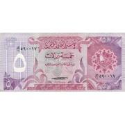 Kataras. 1980 m. 5 rialai