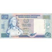 Kipras. 2001 m. 20 svarų