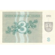 Lietuva. 1991 m. 3 talonai. aUNC. Serija: AL. Be užrašo