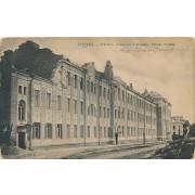 Vilnius. 1913 m.