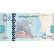 Jemenas. 2007 m. 500 rialų. UNC