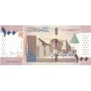 Sudanas. 2019 m. 100 svarų. UNC