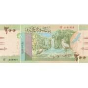 Sudanas. 2019 m. 200 svarų. UNC