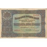 Bulgarija. 1917 m. 50 levų