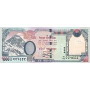 Nepalas. 2013 m. 1.000 rupijų