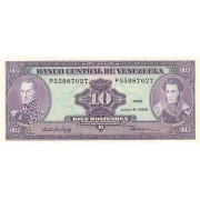 Venesuela. 1995 m. 10 bolivarų. P61d. UNC