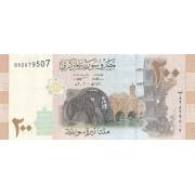 Sirija. 2009 m. 200 svarų. P114. UNC
