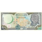 Sirija. 1998 m. 500 svarų. P110c. UNC