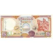 Sirija. 1997 m. 200 svarų. P109. UNC