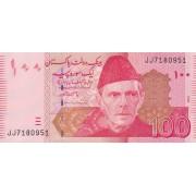 Pakistanas. 2014 m. 100 rupijų. UNC