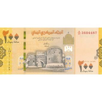 Jemenas. 2018 m. 200 rialų. UNC