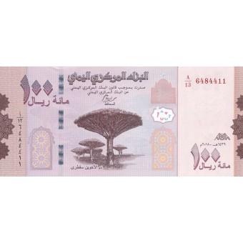 Jemenas. 2018 m. 100 rialų. UNC