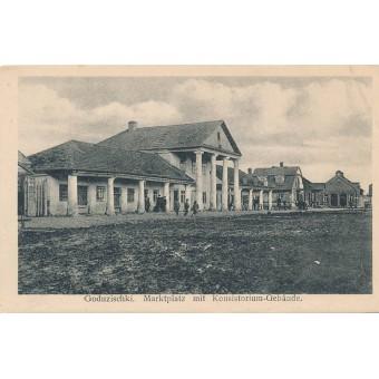 Adutiškis. 1914-1918 m.