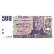 Argentina. 1984 m. 500 pesų. P316. UNC