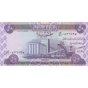 Irakas. 2003 m. 50 dinarų. P90. UNC