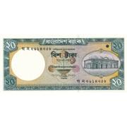 Bangladešas. 2006 m. 20 takų. UNC
