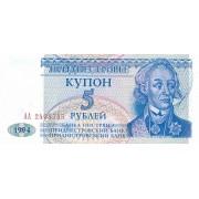 Padniestrė. 1994 m. 5 rubliai. P17. UNC
