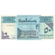 Sudanas. 1994 m. 50 dinarų. P24d