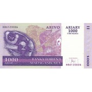 Madagaskaras. 2016 m. 1.000 ariary. P89c. UNC