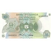 Uganda. 1982 m. 5 šilingai. P15. UNC