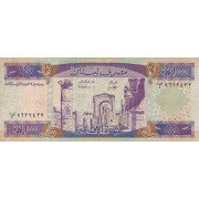 Libanas. 1993 m. 10.000 livrų