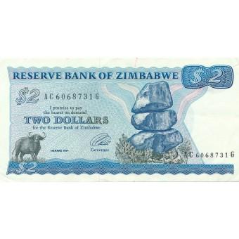 Zimbabvė. 1994 m. 2 doleriai