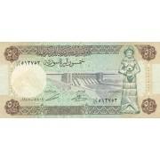 Sirija. 1988 m. 50 svarų
