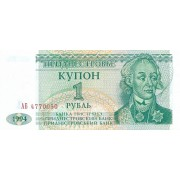 Padniestrė. 1994 m. 1 rublis. P16. UNC