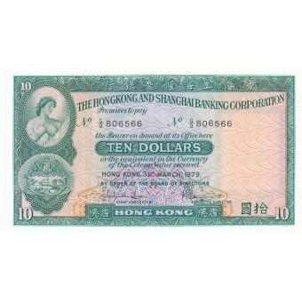 Honkongas. 1979 m. 10 dolerių. aUNC